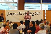JDXM2014-013.jpg