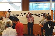JDXM2014-014.jpg