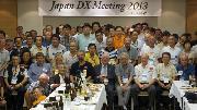 jdxm2013-15.jpg