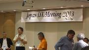 jdxm2013-19.jpg